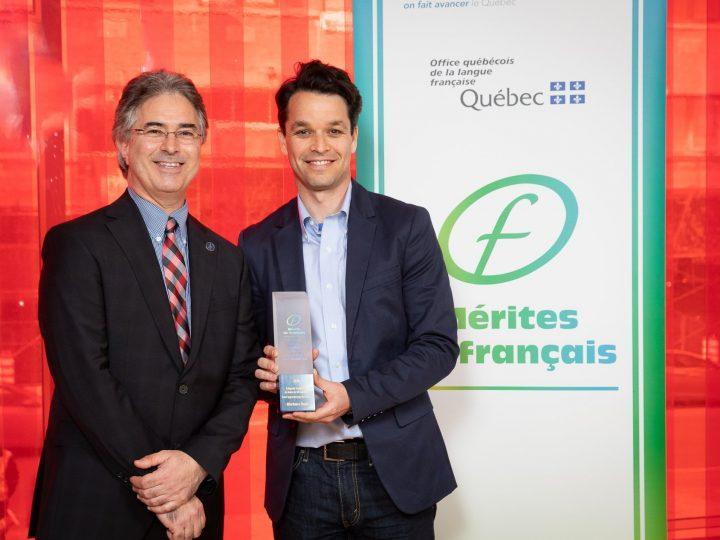Affordance Studio s'allie à l'Office québécois de la langue française